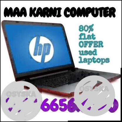 Cor i5 8gb ram 1000gb hardisk graphics like new