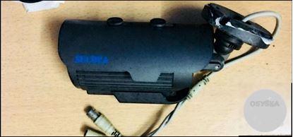 Secura IR CCTV Camera