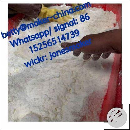 Picture of Bmk glycidate Bmk powder bmk oil cas 5413-05-8