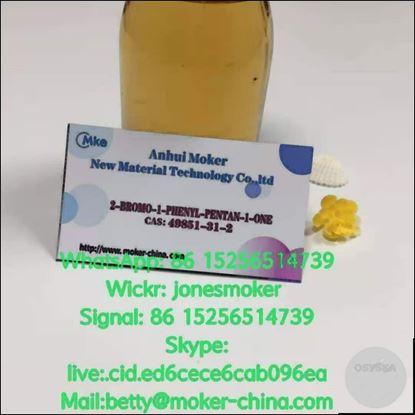 Picture of 2-Bromovalerophenone C11h13bro CAS 49851-31-2