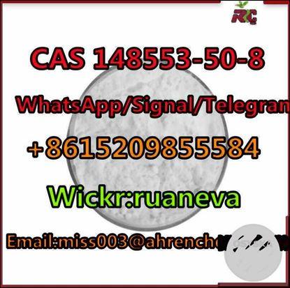 Picture of Pregabalin CAS NO.148553-50-8