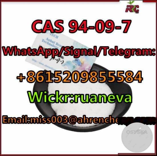 Picture of Benzocaine CAS NO. 94-09-7