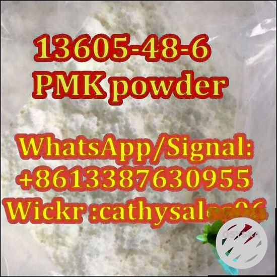 Picture of CAS 13605-48 6 PMK powder methyl glycidate 13605-48-6 stock