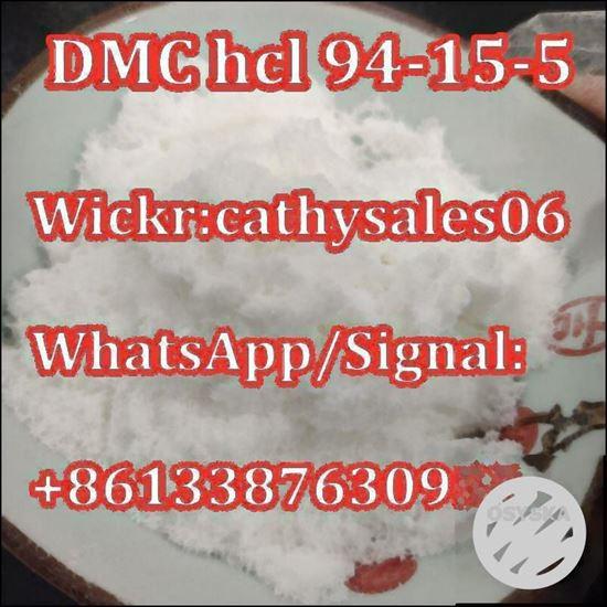 Picture of Local Anesthetic Powder Dimethocaine CAS 94-15-5 DMC base