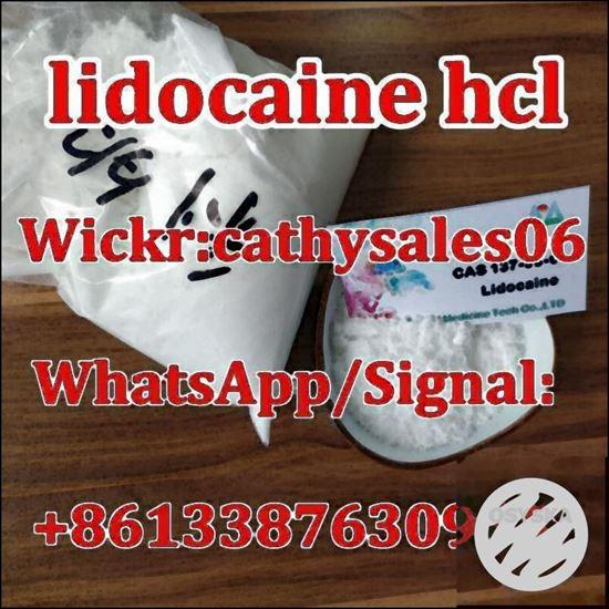 Picture of Lidocaine Hydrochloride / Lidocaine HCl CAS 73-78-9 for Pain Killer