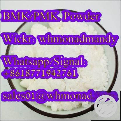 Picture of BMK Supplier,CAS:16648-44-5 White powder,Benzeneacetic acid,Factory sales