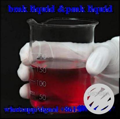 Picture of bmk liquid