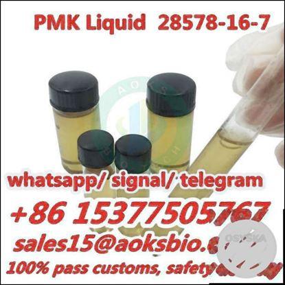 Picture of pmk liquid