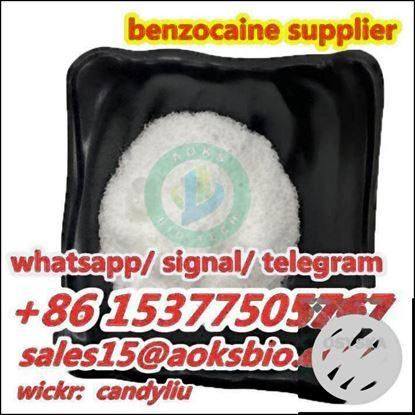 Picture of benzocaine