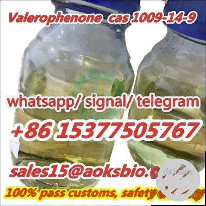 Picture of valerophenone