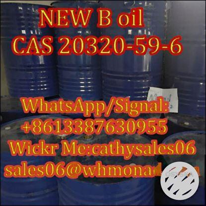 Picture of NEW BMK oil CAS 20320-59-6 bmk supplier NEW PMK oil NEW PMK Powder