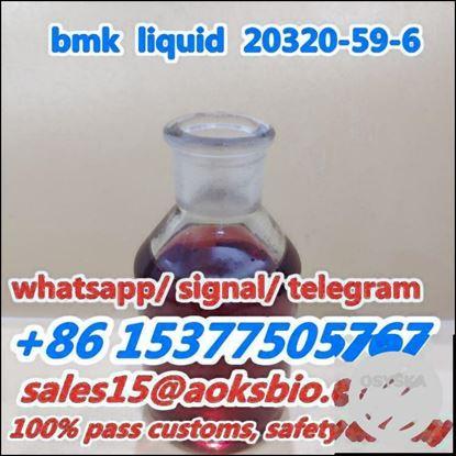Picture of Door to Door High Purity Pmk Glycidate Liquid, BMK Glycidate, New BMK Liquid CAS 20320-59-6/ 28578-16-7