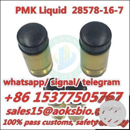 Picture of Lowest Price Pmk Glycidate Liquid,New PMK Liquid, sales15@aoksbio.com