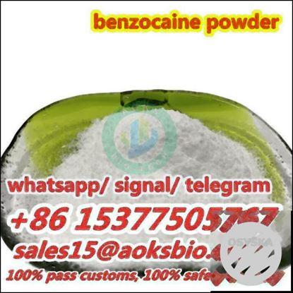 Picture of benzocaine powder,benzocaine base,benzocaine factory,benzocaine factory direct supply
