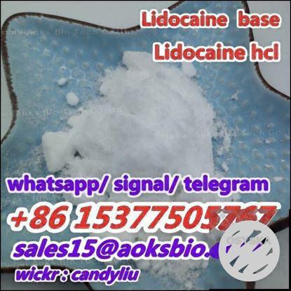 Picture of lidocaine hcl factory , lidocaine hcl price , lidocaine hcl powder supplier, sales15@aoksbio.com
