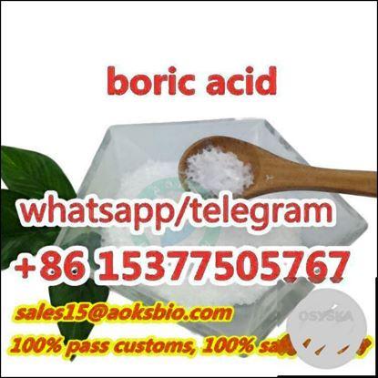 Picture of buy boric acid powder walgreens, competitive price of boric acid flake UK,sales15@aoksbio.com