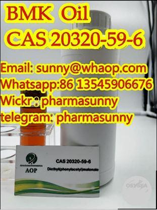 Picture of Propanedioic acid  CAS:20320-59-6 enough stock, sunny@whaop.com