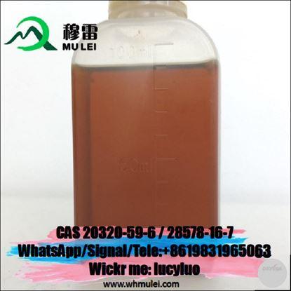 20320-59-6 BMK Oil Supplier CAS 20320-59-6 Powder Large Stock BMK