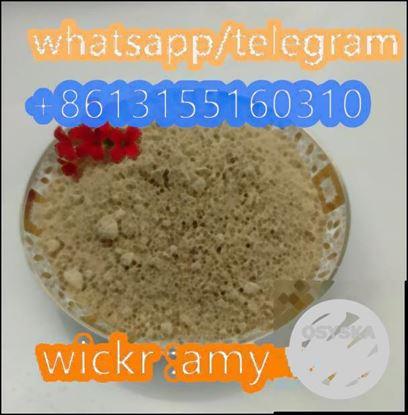 Picture of 4-Amino-3, 5-Dichloroacetophenone CAS 37148-48-4