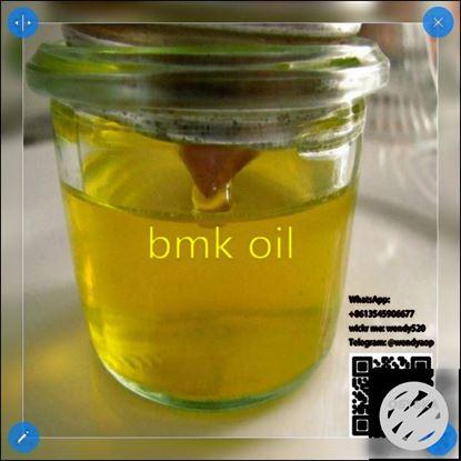Picture of Benzyl Methyl Ketone, BMK Oil) wickr me:wendy520