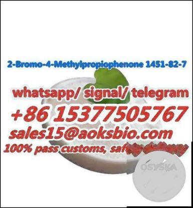 high purity 1451-82-7 powder  2-Bromo-4-Methylpropiophenone cas no. 1451-82-7