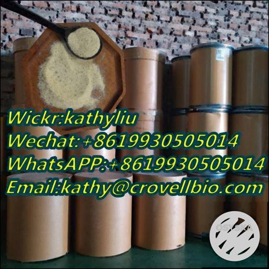 Picture of CAS 9048-46-8 Bovine albumin/Bovine serum albumin with factory price 8619930505014