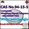 Picture of Dimethocaine CAS No:94-15-5