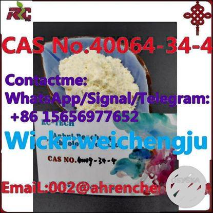 Picture of 4, 4 - Piperidinediol hydrochloride CAS NO:40064-34-4
