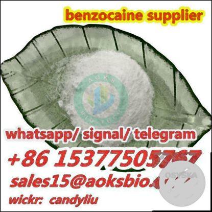 anesthetic painkiller benzocaine powder benzocaine china price